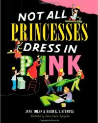 not_all_princesses_getfree