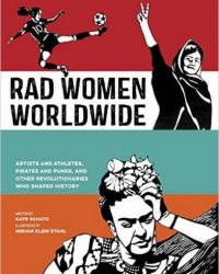 rad_women_getfree