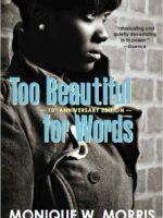too-beautiful-book